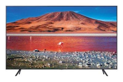 Samsung UE55TU - 55 inch - Ultra HD 4K - Smart TV