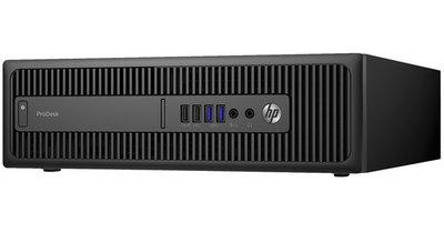 HP ProDesk 600 G2 SFF - Core i5-6500 - 4GB - 128GB SSD - DvDRW - Windows 10 Pro